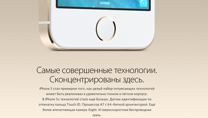 iphone 5S Gold в калининграде